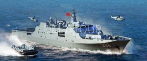 PLA Navy Type 071 Amphibious Transport Dock