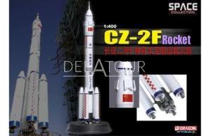 Space Rocket CZ-2F