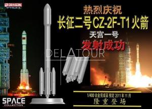 CZ-2F2T1 Rocket