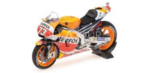 Honda RC213V H. Aoyama MotoGP 2016