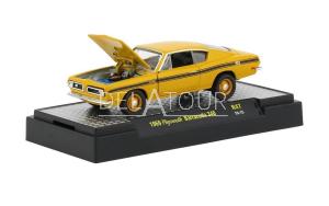 Plymouth Barracuda 340 1969 Dark Yellow