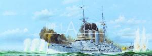 Japanese Battleship Mikasa 1905