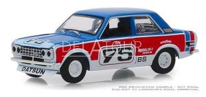 Datsun 510 #95 1973