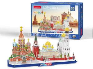 Moscow City Line