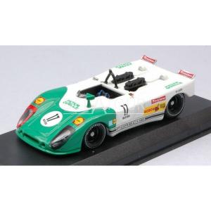 Porsche 908/02 Flunder #17 Nurburgring 1970