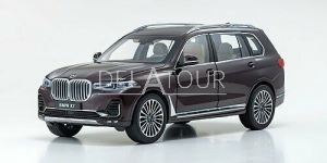 BMW X7 2019 Ametrin Metallic