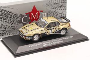 Porsche 924 Carrera GTS #1 Winner Rally Hessen 198
