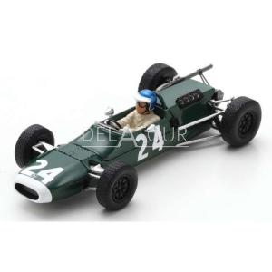 Matra M5S #24 J. Ickx  De Pau GP 1966